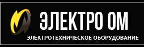Электротовары в Екатеринбурге